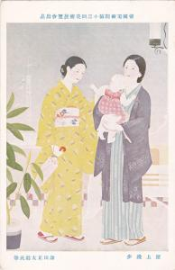 Japan , Art postcard, women & baby, 10-30s