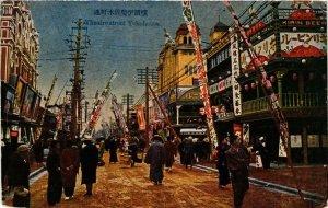 PC CPA YOKOHAMA Theatre street JAPAN (a9147)