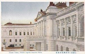 Greater Tokyo , Japan , 00-10s ; Akasaka Imperial Detached Palace