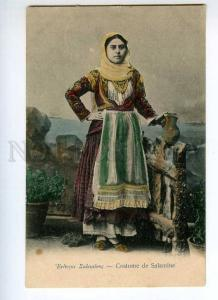 247354 GREECE Salamine Woman in native dress Vintage postcard