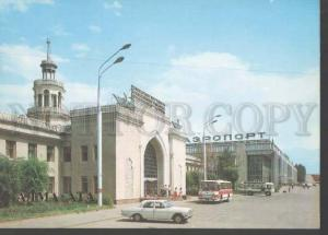 110469 Kazakhstan Almaty ALMA-ATA AIRPORT OLd postcard