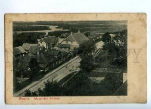143861 Estonia WERRO VORU Alexander Strasse Vintage postcard