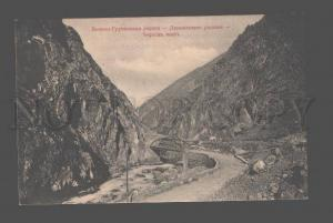 080182 CAUCASUS Military Georgian rd Darial gorge Devil bridge