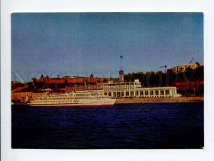 413824 USSR 1970 year city of Gorky River port postal postcard P/ stationery