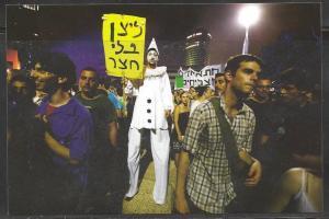 2011 Israel rack postcard, crowd, unused