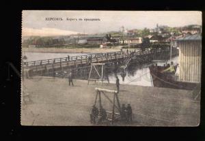 040210 Ukraine HERSON Bridge in holiday Vintage PC