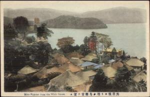 Moto Hakone From White House - Japan c1910 Postcard