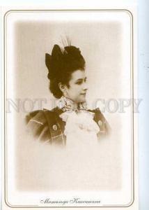 128774 Mathilde KSCHESSINSKA Russian BALLET Star BELLE Card