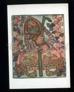 180606 goat liar by artist Poplavskaya old postcard