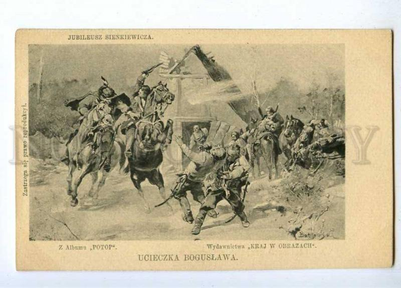 191414 POLAND Sinkevych escape Boguslawa flood Vintage