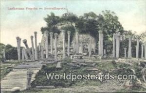 Ceylon, Ceylan, Sri Lanka Anuradhapura Lankarama Dagoba