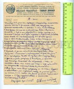 434831 1963 letter review Peoples Artist Tbilisi Opera Ballet Theater Shpilberg