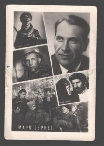 092011 Mark BERNES Russian MOVIE Star JEW old PHOTO Collage