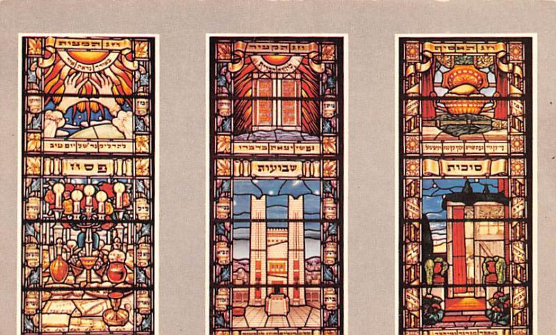 Jerusalem Israel Hechal Shlomo, Three of the Synagogue Windows Jerusalem Thre...