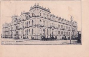 Treasury Buildings Brisbane Australia Antique Artist Rare Postcard