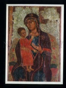 180144 CYPRUS icon of Our Lady from donators old postcard