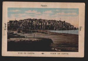 117241 Palestine Israel View of JAFFA Vintage PC