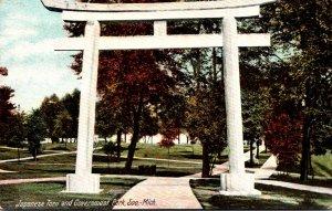 Michigan Soo Japanese Tori and Government Park