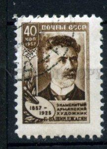 504852 USSR 1957 year Armenian artist Bashinjaghian stamp