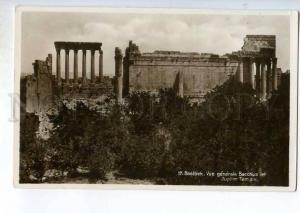 246921 Lebanon BAALBECK Bacchus Jupiter Temple Vintage photo