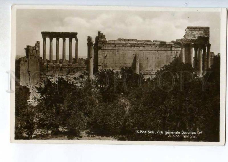 246921 Lebanon BAALBECK Bacchus Jupiter Temple Vintage photo