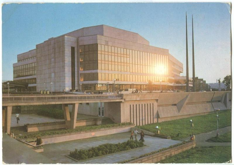 Czech Republic, Prague, Praha, Palace of Culture, 1988 used Postcard