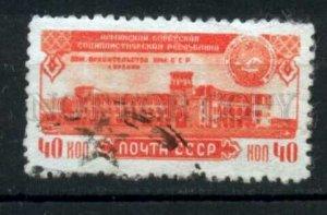 504000 USSR 1950 year Anniversary Republic Armenia stamp