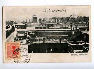 193234 IRAN Persia TEHERAN Vintage RPPC