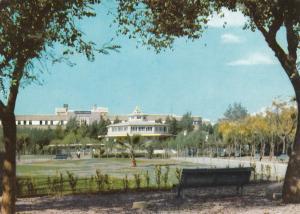 ALEPPO , Syria , 50-70s ; Public Garden