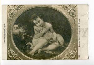 251269 SAINT John the Baptist by BAUDRY Vintage Russia PC