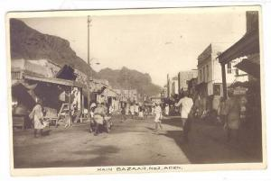 RP: ADEN , Yemen , 00-10s ; The Main Bazaar No2