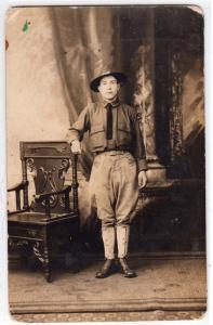 RPPC, Boy Scout