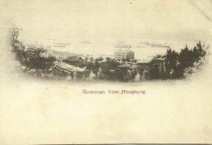 china, HONG KONG, Panorama (1899) Postcard (2)