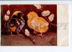 258278 Russia Kovalskaya Chikens Vintage Luban EASTER postcard