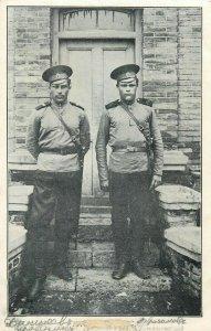 Early japanese policemen uniforms postcard