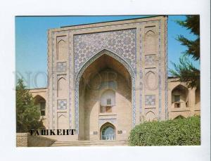 271933 Uzbekistan TASHKENT Kukeldash Madrasah 1986 year