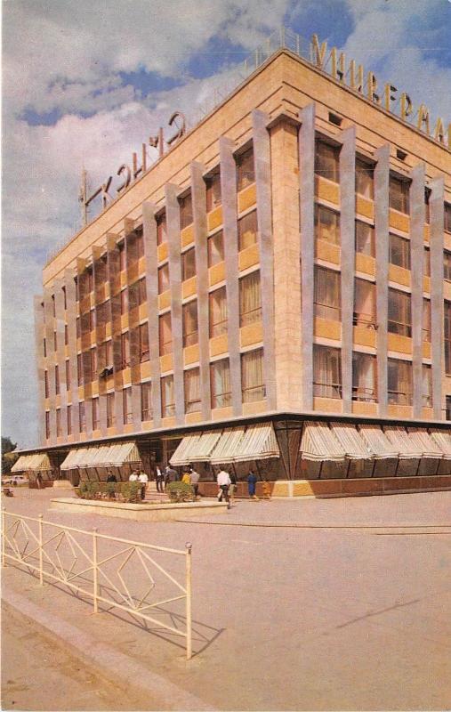 B29282i Kirovabad Central departament store  azerbaijan
