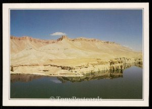 A l'oiest de Kaboul