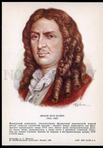 207642 FRENCH COMPOSER Jean-Baptiste Lully Old poster card