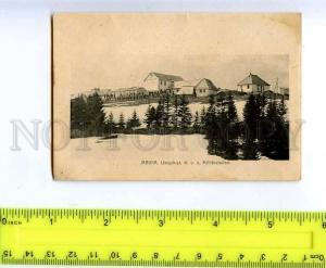 202206 Bosnia & Herzegovina JABUKA Vintage card