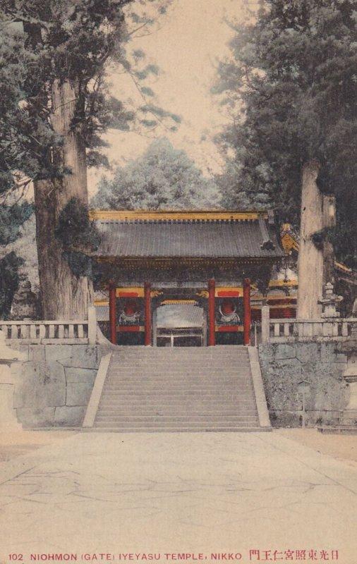NIKKO , Japan , 00-10s ; Niohmon (Gate) , Iyeyasu Temple