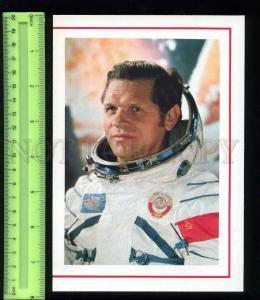 207202 USSR SPACEMAN Alexei Gubarev Old poster card