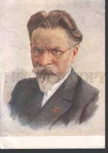 112177 KALININ revolutionary USSR politician by Fonvizen OLD
