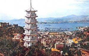 White Pagoda Hong Kong Unused