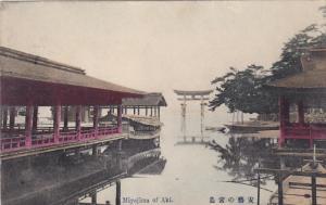 Miyajima of AKI, Japan, 00-10s