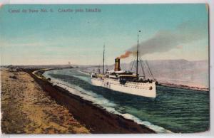 Canal de Suez No.6, Courbe pres Ismailia
