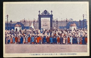 Mint Color Picture Postcard Visit Of The Emperor Of Manchuokuo To Japan Imperial