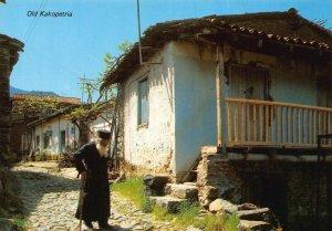 Cyprus Old Kakopetria postcard
