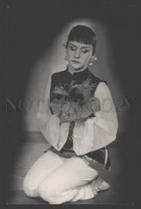 111200 LEPESHINSKAYA Russian BALLET Star DANCER old PHOTO