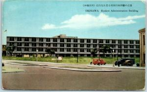 c1950s Okinawa, JAPAN Postcard Ryukyu Administration Building Street View